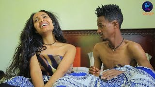 Kemalatkum - Amel -  -  part 11  New Ethiopian tigrigna comedy  full 2019