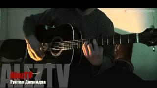 Скачать Красивая Чеченская гитара Рустам Дж Друзья 2015 HD