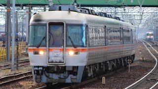 急行「ぬくもり飛騨路号」 稲沢駅貨物線通過