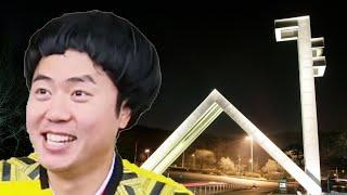 김진짜가 서울대에 갈 수 있었던 이유