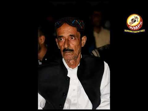 Ustad Rahim Baksh Naz   Nagat aa Mahkaj a dil   Poet : Ata Shad   Old is Gild BMPS
