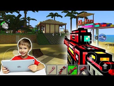 Pixel Gun 3D - Tak się strzela! #2