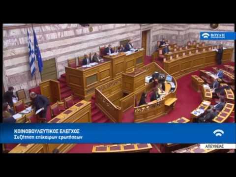 newsbomb.gr: Καβγάς Χριστοφιλοπούλου - Λαμπρούλη στη Βουλή