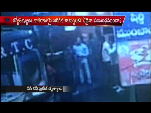 Exclusive : CCTV Visuals of Suryapet Gun...