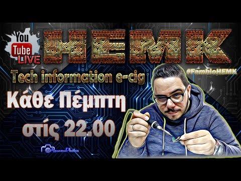 #Live61 🎥 #FambioHEMK Tech information for e-cig