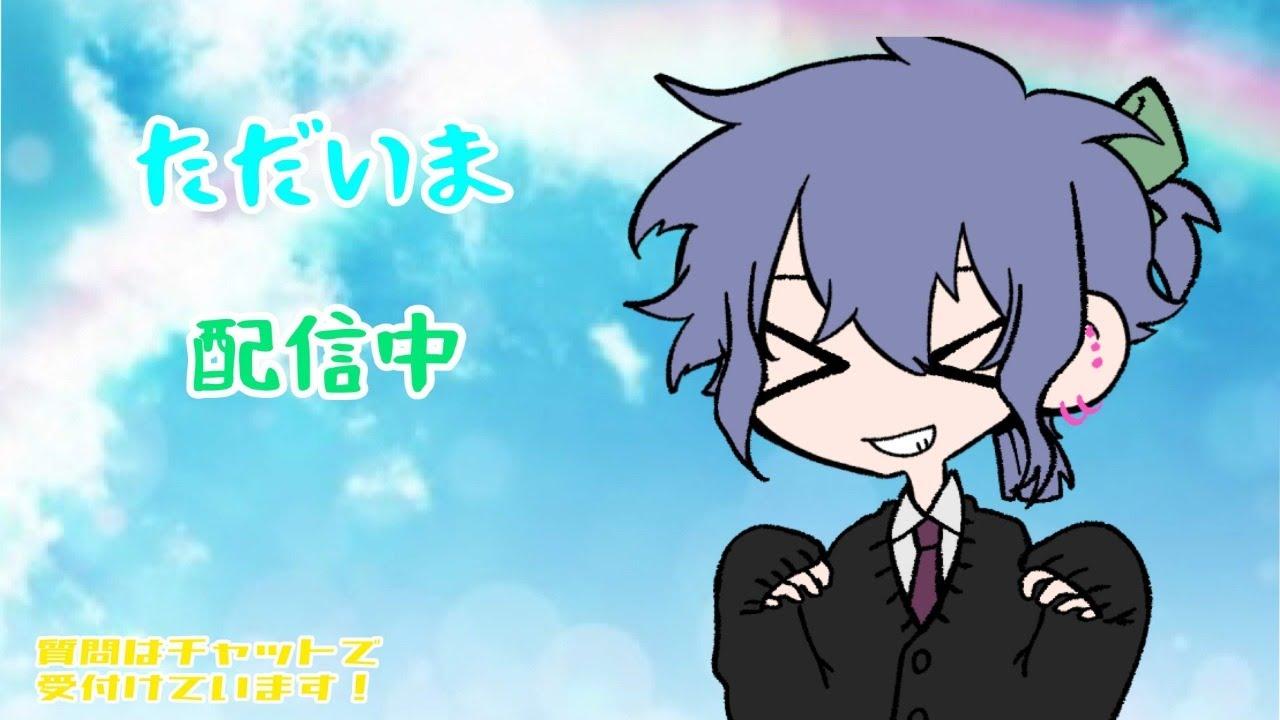 【マイクラ】初見歓迎!ミニゲーム12時間生配信!