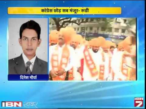 Speaker Pad Par Maharashtra Vidhan Sabha Main Hungama