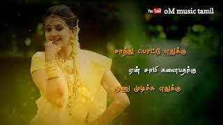 Marutha Azhagaro song | whatsapp status | love hit song |