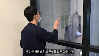 [타임투크린] 일산 사무실 입주청소 데코타일 왁스 코팅
