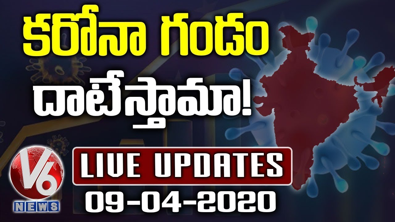 Can India Escape Safely From Corona Peril..!! | LIVE Updates 09-04-2020 | V6 News