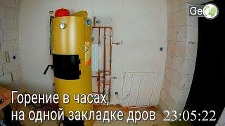 видео Котел STROPUVA S40P купить в Краснодаре