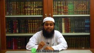 Cigarette Pee Kar Masjid Jana Kaisa Hai? - Shaikh Kamaluddin Sanabili
