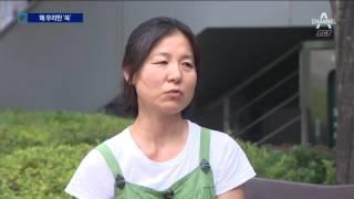 """""""왜 기간제만 빼고 정규직 전환"""" 반발"""