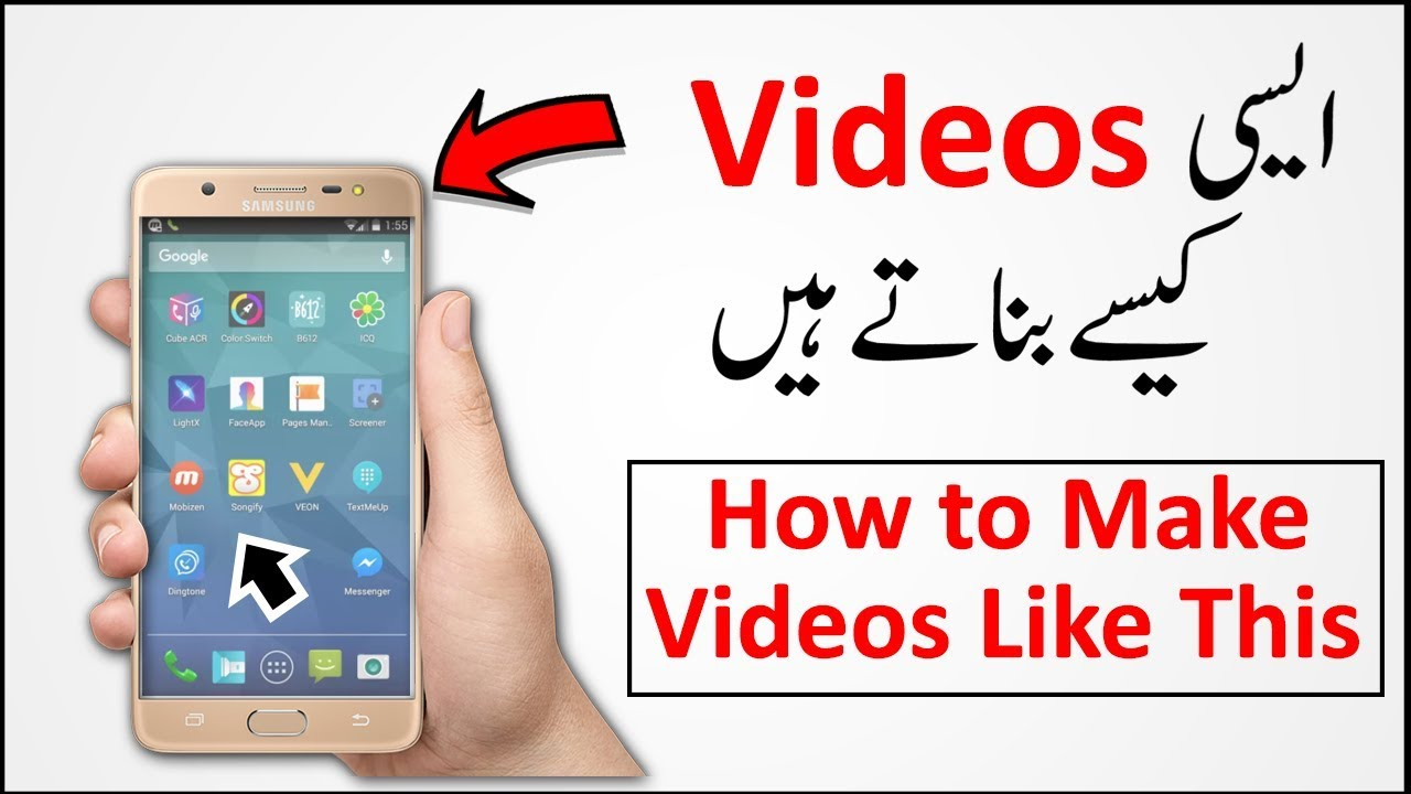 how to make youtube videos work on mobile