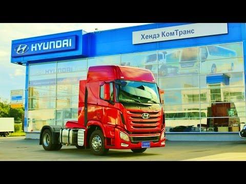 Hyundai Trago Xcient