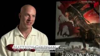 Dragon Age 2 - Dawn of the Seeker Production [RU]