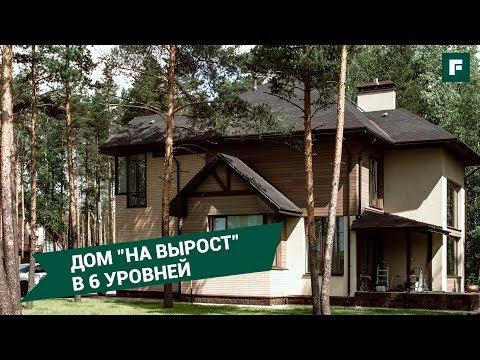 Дом со сложным конструктивом: обзор решений, проблем в строительстве вентфасада // FORUMHOUSE
