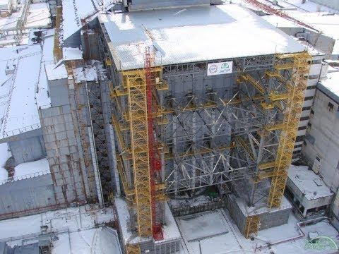 Объект 'Укрытие'- Чернобыльский