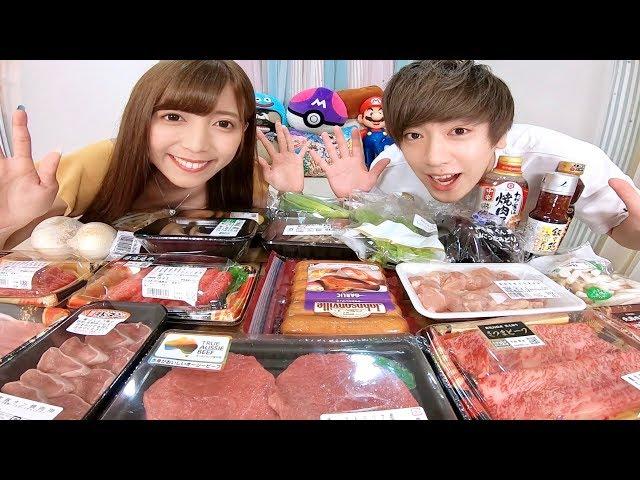 【太田プロダクション所属祝い】肉爆買いで焼肉パーティー!!【ルーレットで出た食材しか食べられません!!】