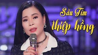 Sầu Tím Thiệp Hồng - Diệp Nguyên Linh & Lưu Sơn Tùng | MV HD
