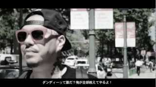 HOLD ON STRONG / DANDEE ft. SHINGO★西成, TAKE-T, EVABLAZIN
