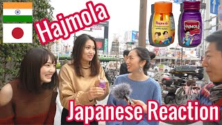 Japanese People Try HAJMOLA for the...