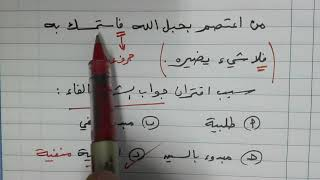 حل سؤال النحو الوارد بامتحان اللغة العربية 2021 للصف الثالث الثانوي علمي