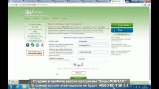 сайт заработка денег +в интернете без вложений