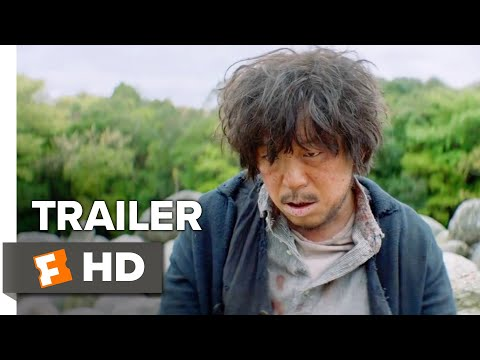 The Island Trailer #1 (2018) | Movieclips Indie