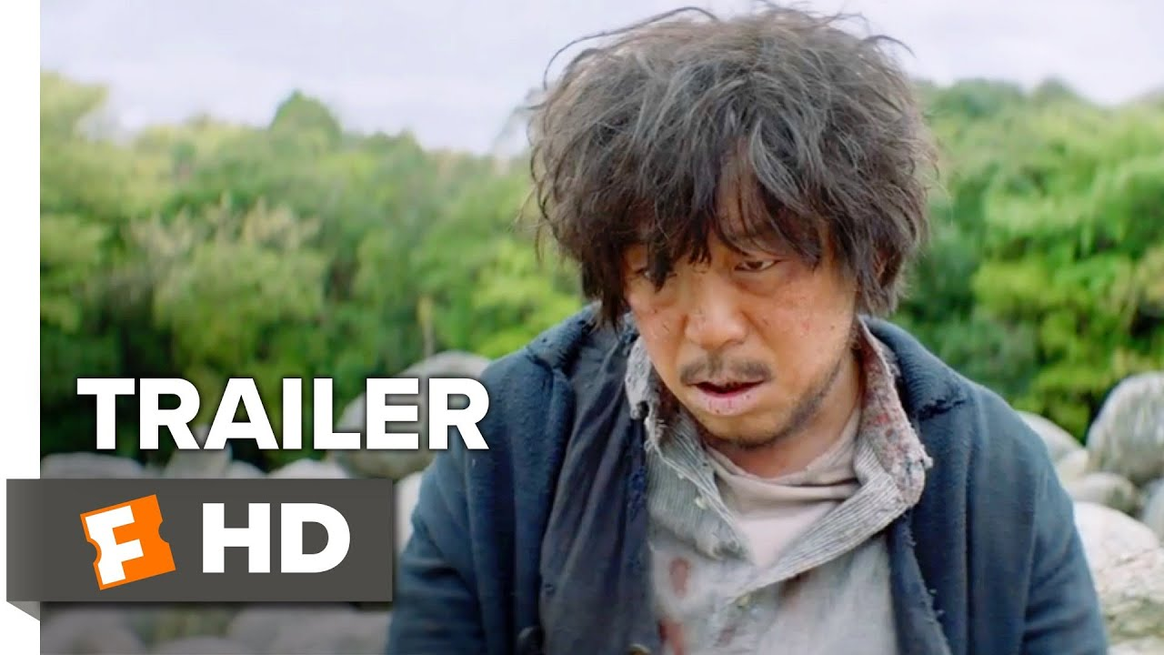 The Island Trailer 1 2018 Movieclips Indie Youtube