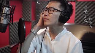真爱如血 - Chân Tình Tựa Như Máu (Nguyen Tran cover, guitar Quang Do)