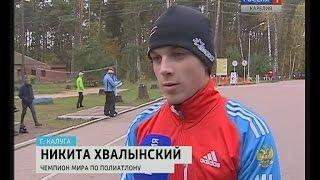 видео Карелия N 68 (13 сентября 2012)