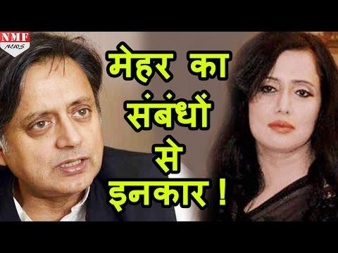 Sunanda Pushkar मामले में Mehr Tarar से पूछताछ, Shashi Tharoor से संबंधों से किया इनकार