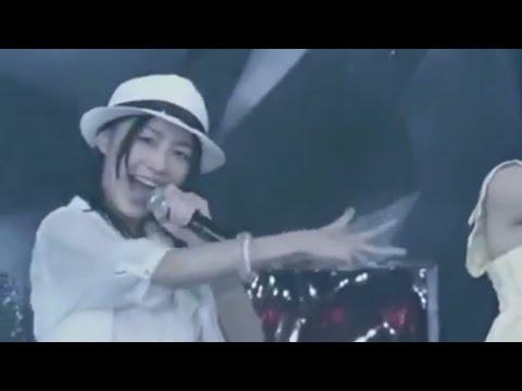 SKE48 GOMEN, NE SUMMER