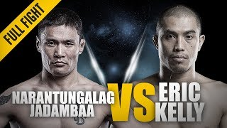 ONE: Full Fight   Narantungalag Jadambaa vs. Eric Kelly   One-Punch KO   July 2016