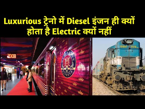 Why Luxuriours Trains Runs with a Diesel Locomotive Indian Railways