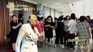 민정아 / 십분내로[경남문화예술회관] 조항조&나현재 만…