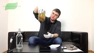 Бобровая струя: Приготовление настойки из бобровой струи(Заказажите качественную бобровую струю на сайте: http://goo.gl/GKcCDM ( доктор-бобер.рф ) Канал «Доктор Бобер» - это..., 2015-02-03T12:49:06.000Z)