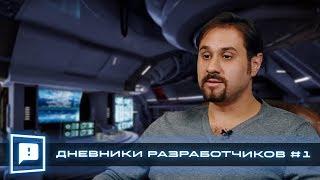 CityBattle: дневники разработчиков. Выпуск I.
