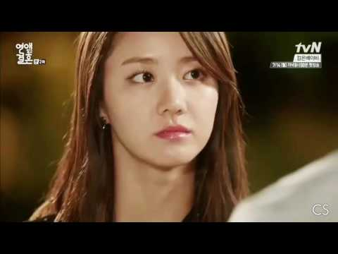Marriage, Not Dating Mv - Heartbeat