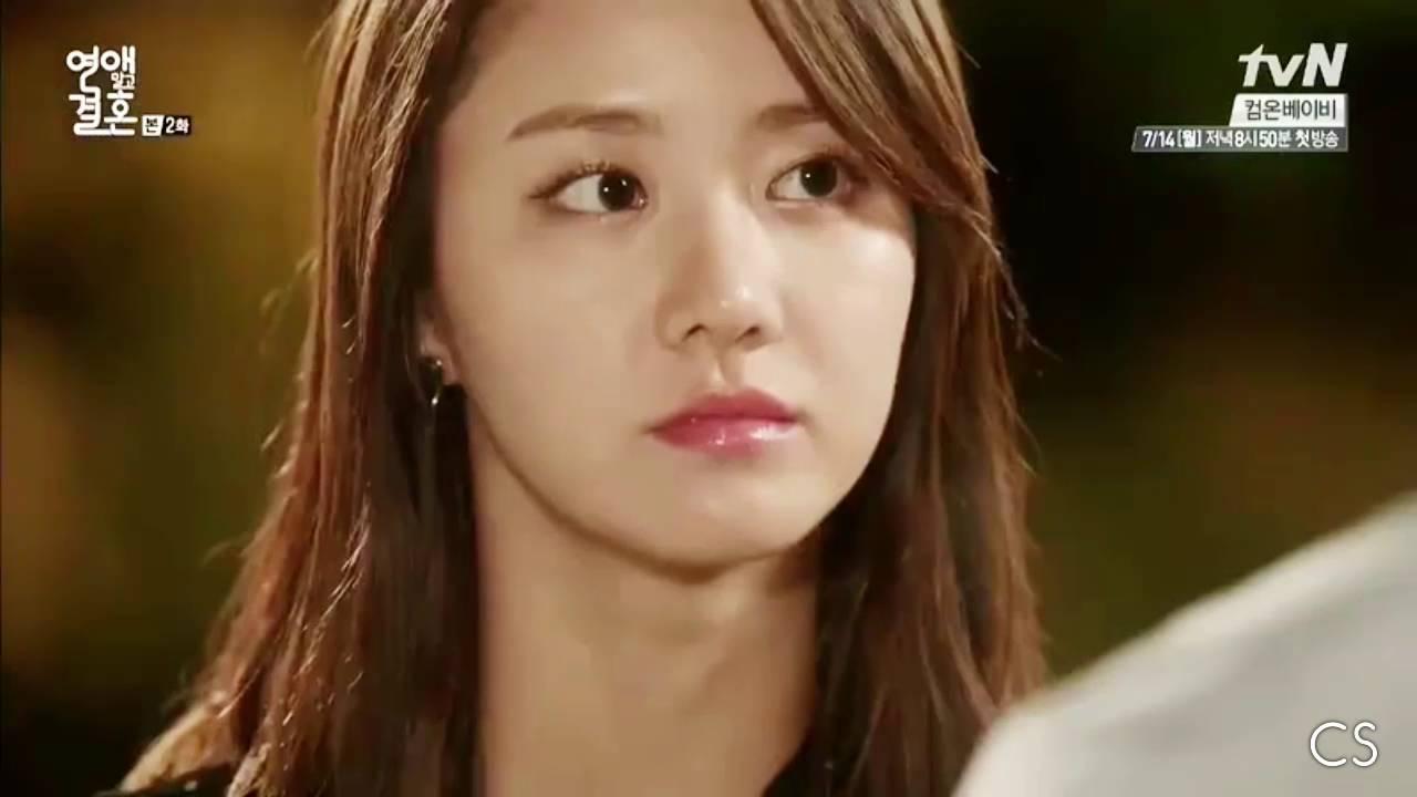 Download OST huwelijk niet dating Kim na Young