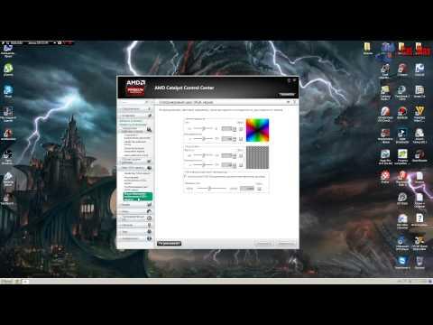 AMD Radeon - Настройка видео карты + Настройка насыщенности