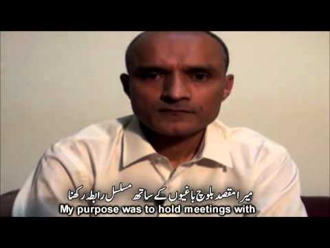 Indian Spy Caught By Pakistani Intelligence?Is this true