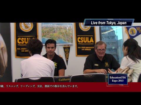 Education USA in Tokyo Japan 2015 Directed by Mabul Marulanda