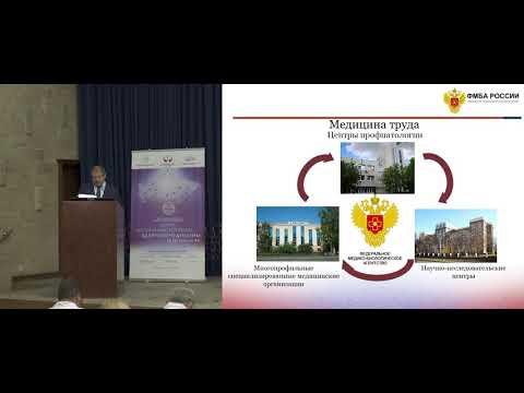 Самойлов А.С.  Комплексная диагностика и лечение онкологических заболеваний