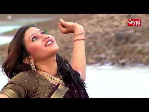 Hey Suruj Mukhi - Sambalpuri Romantic Song | Album - He Suraj Mukhi | Sarthak Music