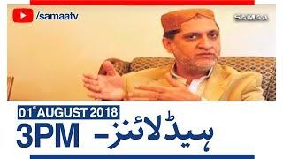 Headlines | 03 PM | SAMAA TV | 01 August 2018