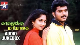 Kadhalukku Mariyadhai Tamil Movie Songs | Audio Jukebox | Vijay | Shalini | Ilayaraja