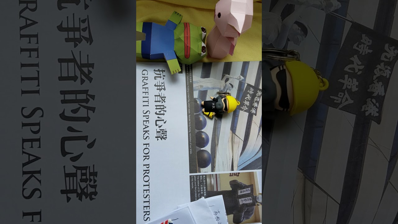 【手足信箱】手足天空給香港人的公開信(上)(TG19/4) - YouTube