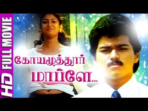Tamil Full Movies | Coimbatore Mappillai | Latest Tamil Full Movie New Releases | Vijay,Sanghavi